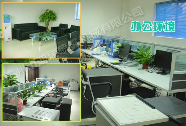 公司圖片新-辦公環境04.jpg