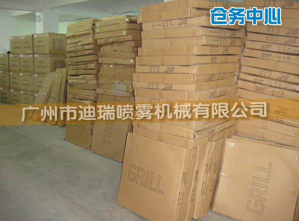 公司圖片新-倉務中心2.jpg