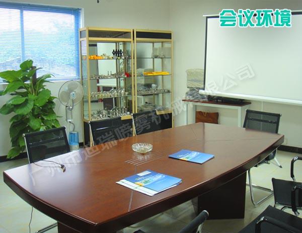 公司圖片新-會議環境01.jpg